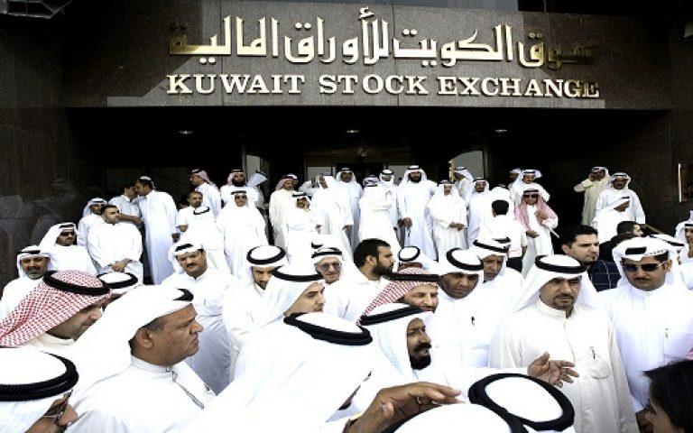 البورصة الكويتية لإطلاق التداول بالمشتقات العام المقبل