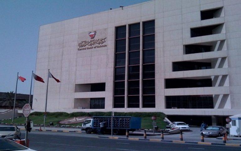 مصرف البحرين المركزي صكوك السلام للأوراق المالية الاكتتاب 144 %