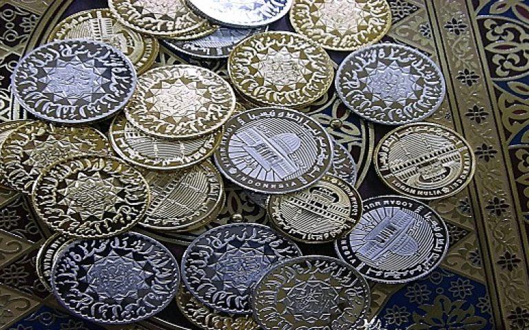 Islamic Development Bank approves $5 billion in spending for 2014