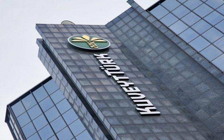 أول بنك إسلامي تركي يفتح في قطر