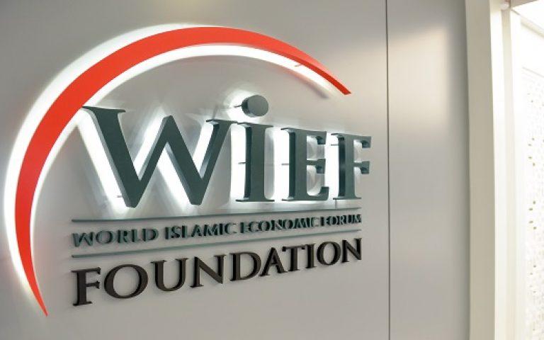المنتدى الاقتصادي الإسلامي العالمي يبدأ في لندن
