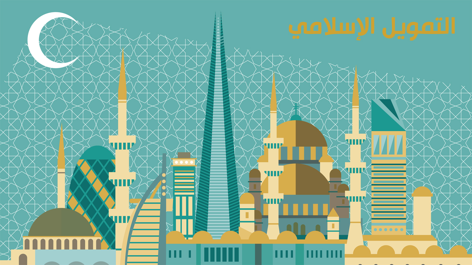 islamic finance cover economics business channel islamic finance cover