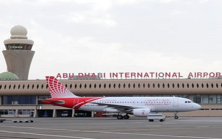 Abu Dhabi Int'l Airport passenger traffic rises 10.1% in Sept