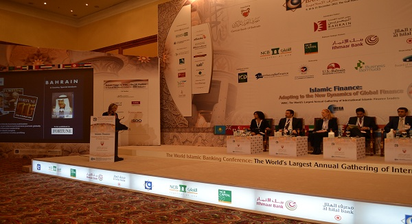 البحرين: ثاني أكثر بلد تطورا في التمويل الإسلامي