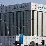 مصرف قطر المركزي يطلق إدارة لإيداع الأوراق المالية