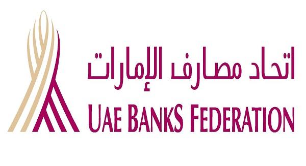 وافق مجلس إدارة اتحاد بنوك الإمارات العربية المتحدة على جدول الأعمال المقبل