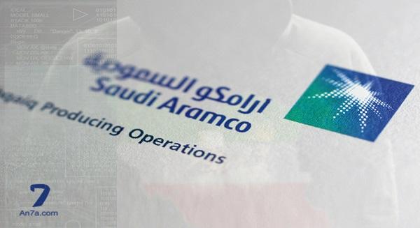 أرامكو تمنح عقد مصنع الغاز الفاضلي