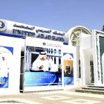 UAB-Turkey firms deal
