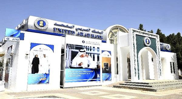 صفقة البنك العربي المتحد وشركات تركيا