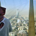 نمو قروض الإمارات العربية المتحدة ستقفز 10 بالمئة