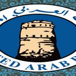البنك العربي المتحد يسجل صافي أرباح عالية