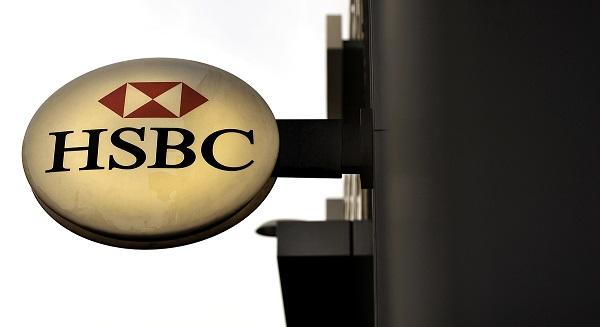 """وكالة """"فيتش"""" تنضم إلى """"أتش أس بي سي"""" بالتفاؤل بإحراز رقم قياسي في بيع الصكوك"""