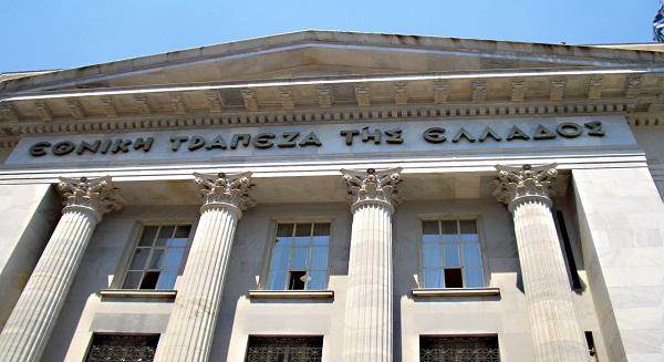 اليونان أول فائض لها في الحسابات الجارية منذ عام 1948