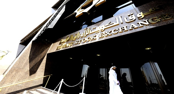 Kuwait measure sheds 23.29 pts; volume rises