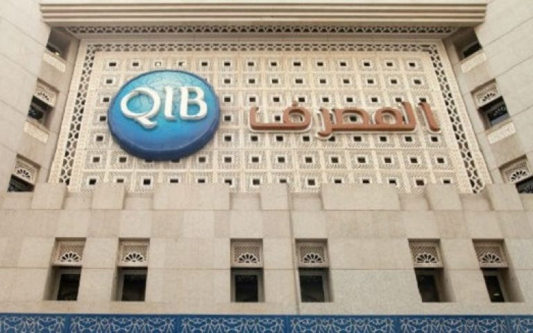 Qatar's Islamic banks continue on growth path