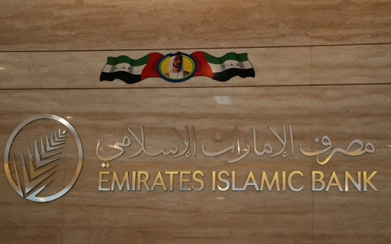 Emirates Islamic & Dubai Educational Zone sign agreement for mutual Co