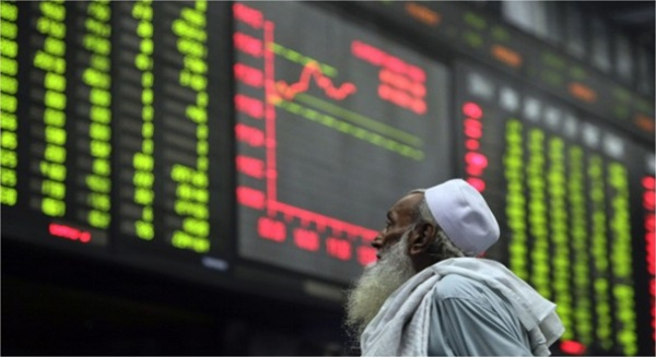 صندوق الوقف يدعم دراسة التمويل المصرفي الاسلامي