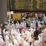 اجتماع تنسيقي ثالث بين «التجارة» وتأسيسية البورصة