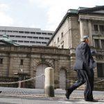 البنوك الإقليمية اليابانية تحثت على الدمج