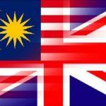 ماليزيا تسعى لتوثيق العلاقات مع المملكة المتحدة