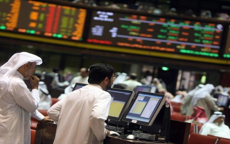 KFH wins Best Islamic Bank in Kuwait award