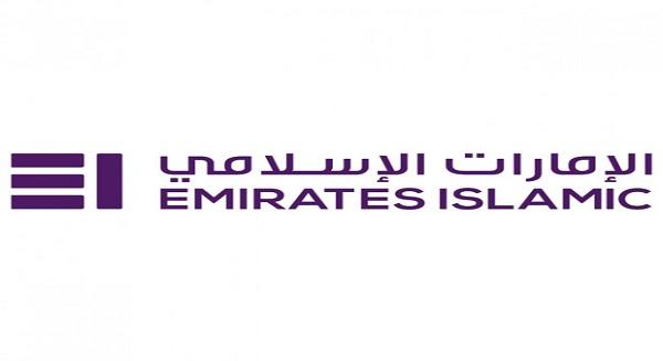 الآن في الإمارات العربية المتحدة: الحصول على قرض مقابل الأسهم الخاصة بك ... الطريقة الإسلامية
