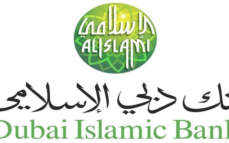 Dubai Islamic Bank eyes Kenya, Indonesia for expansion