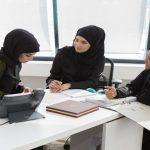 دور المرأة العُمانية في القطاع المالي