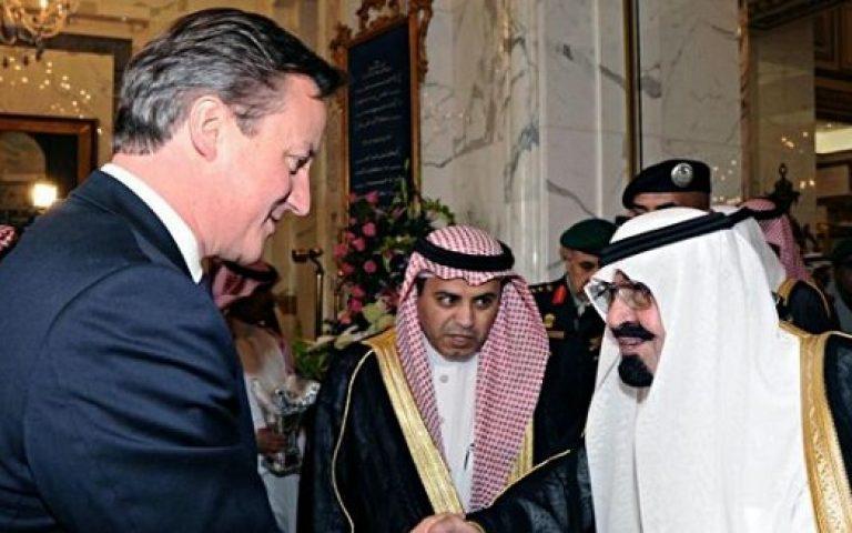 Bahrain-UK in major Islamic finance deal