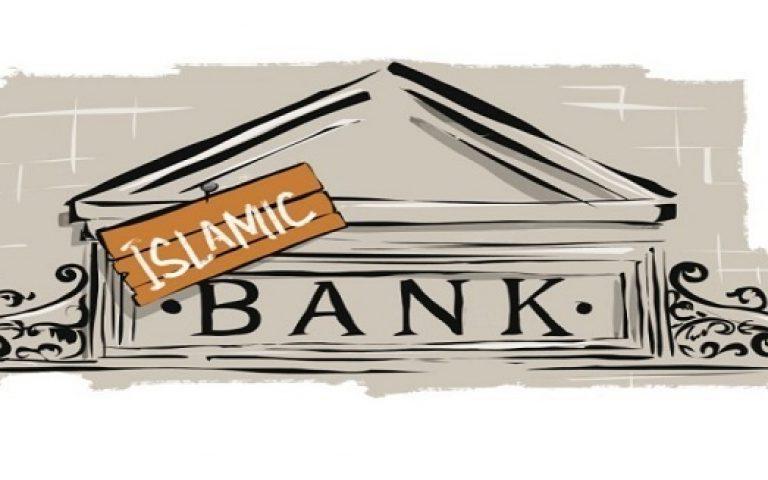New era for Islamic banking in Malaysia