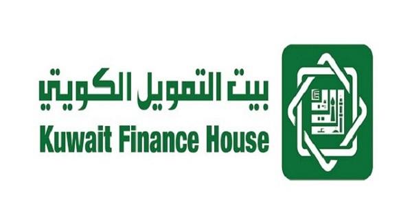 KFH-Bahrain backs key forum