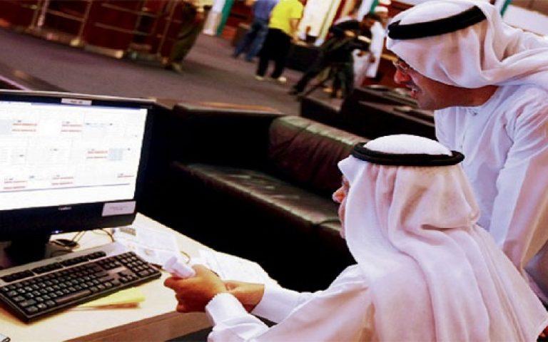 GCC investors cautious on debut UK sukuk