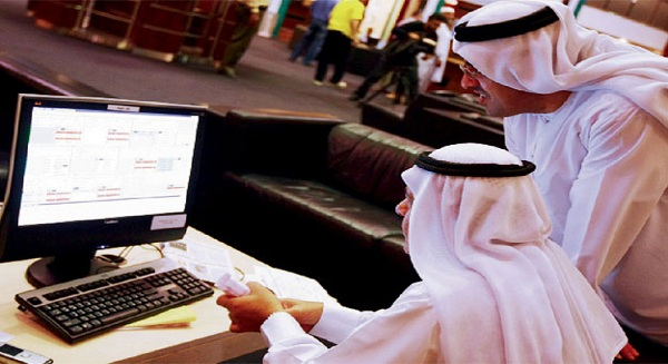 GCC investors cautious on debut UK sukuk