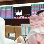 Qatar shares inch near 13,000 level