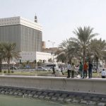 Qatar to set up deposit insurance, including Islamic scheme