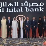 Al Hilal GCC Equity Fund wins '2014 Best Islamic Fund'