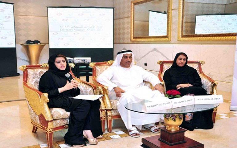 Dubai Quality Group honoured women entrepreneurs