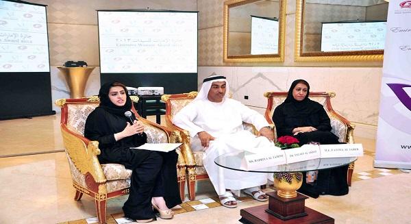 مجموعة دبي للجودة تكرم سيدات الأعمال