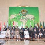 Islamic Development Bank announces $2b infrastructure fund