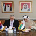 الإمارات العربية المتحدة وصربيا تحسن فرص الاستثمارات التجارية