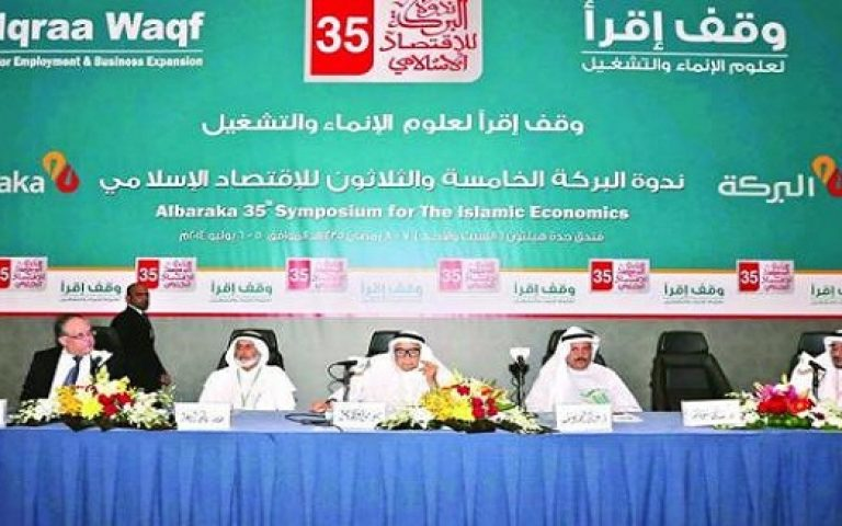 Growing role of Islamic economics in spotlight