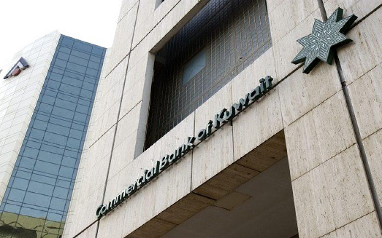 Kuwait's CBK faces hurdles as it converts to Islamic bank