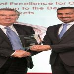 Al Monayea wins 'Award of Excellence for Outstanding Contribution to the Development of Islamic Capital Markets'