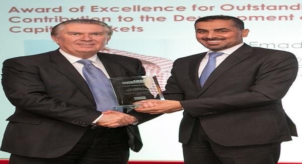 """المنيع يفوز بجائزة """"التميز في صناعة أسواق رأس المال الإسلامية"""" لعام 2013"""