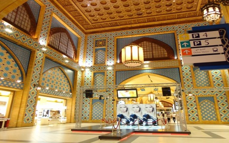 Nakheel lines up a world of DSS entertainment and prizes Ibn Battuta
