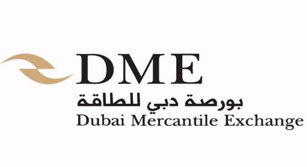 بورصة دبي للطاقة (DME ) أطلقت آلية الجديد للتداول