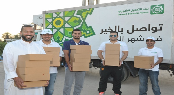 KFH continues Iftar meals campaign
