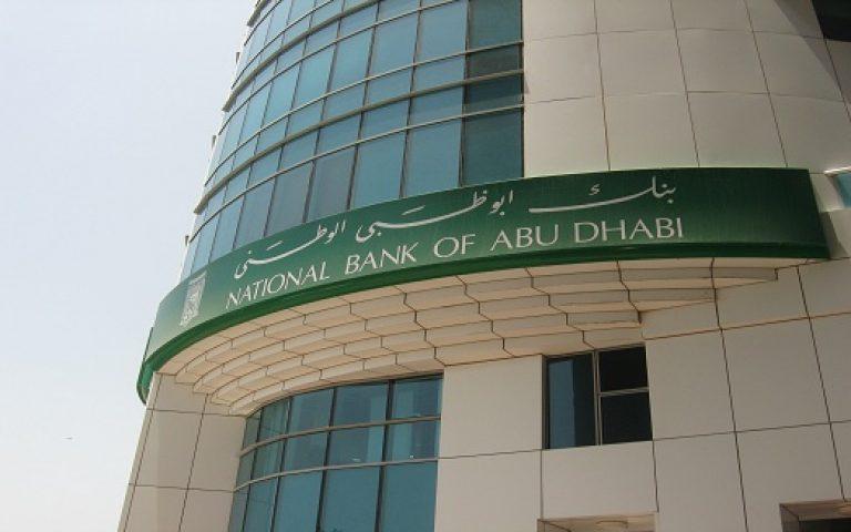 Abu Dhabi banks' profits soar on loan growth and fee incomes