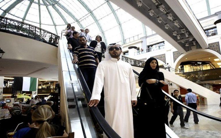 Majid Al Futtaim first-half revenues up 14%