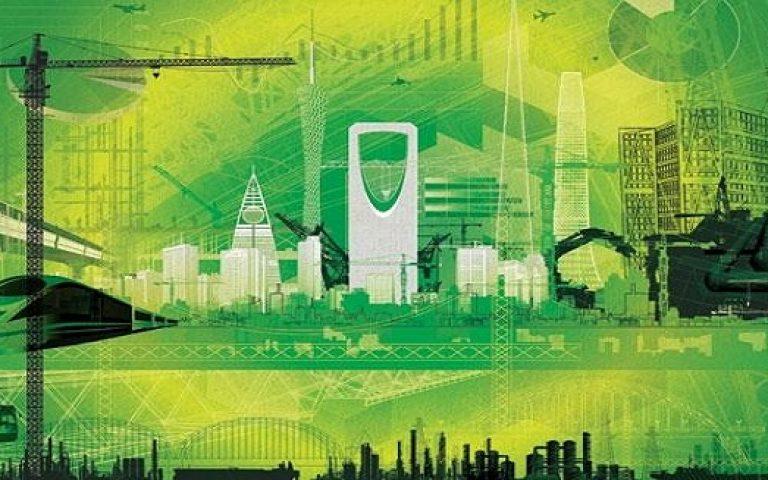 GCC on right track toward 'sustainable development